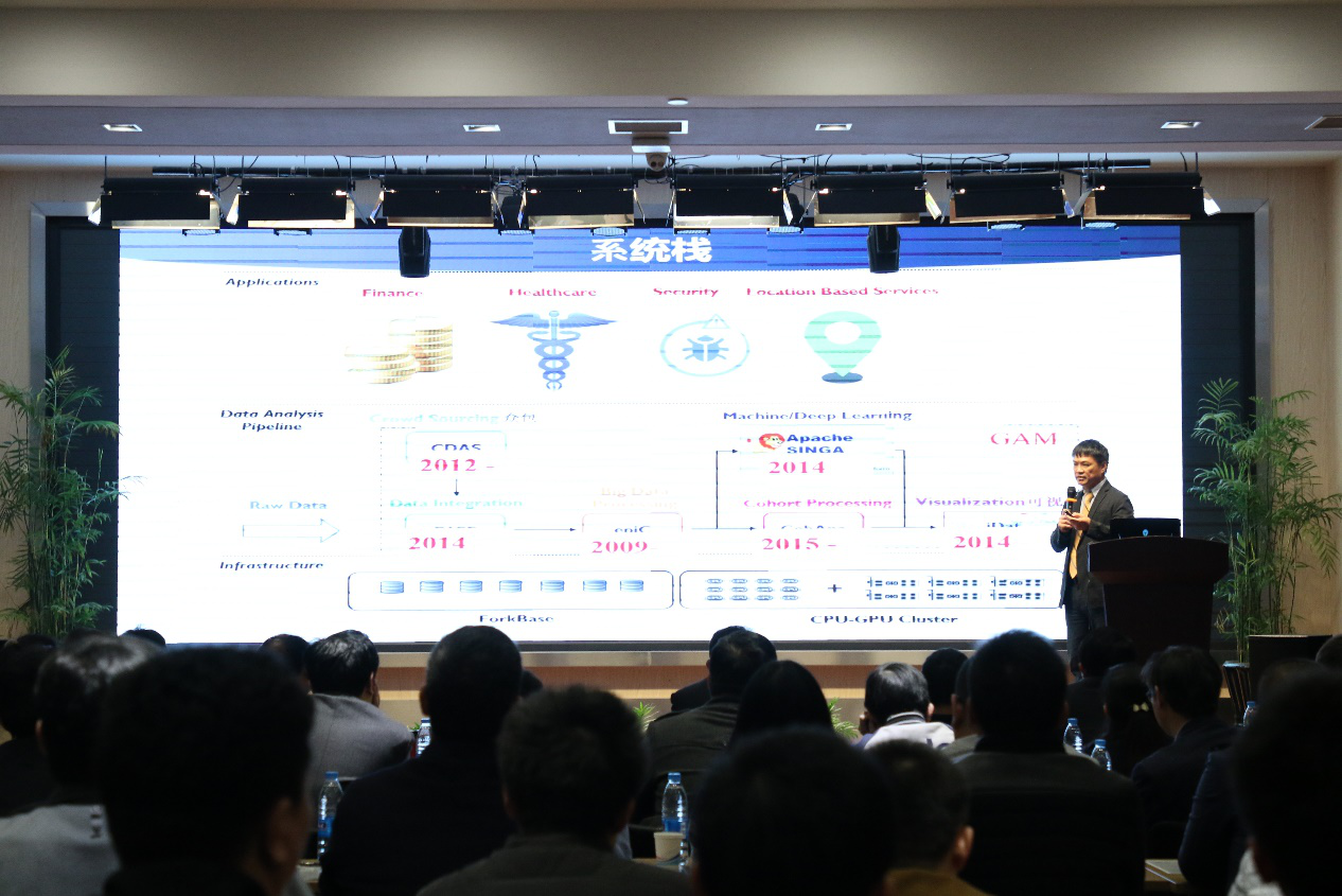 新加坡科学院院士黄铭钧:如何用人工智能+区块链促进智能医疗服务