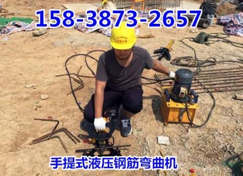 【新闻】丹阳液压钢筋弯曲机(铜陵)@@机械解析