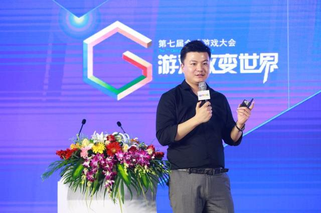 聚焦GMGC北京2018:众嘉宾分享游戏行业的发展与未来