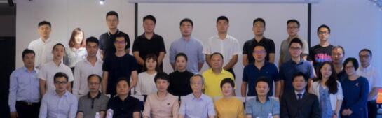 国内首个区块链法律研究机构在深圳成立