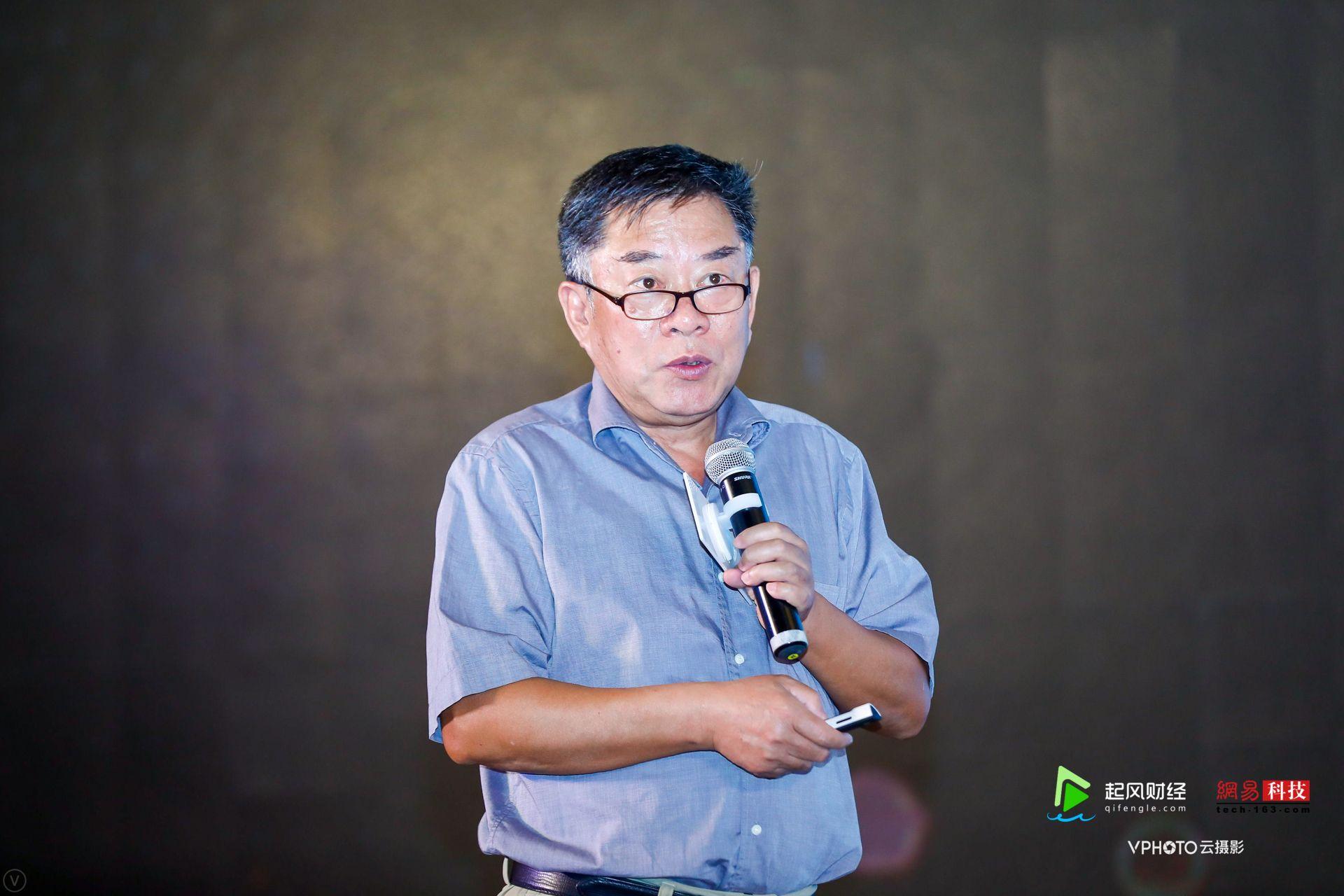 谢平:ICO在华成了打着区块链招牌的非法集资游戏