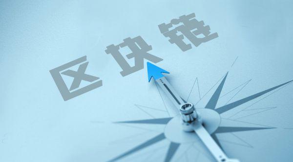 基于微软Azure技术,全球首个区块链投资产品发布1