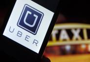 9年花了107亿美元 持续亏损的Uber是一家另类公司Uber达拉·科斯罗萨西