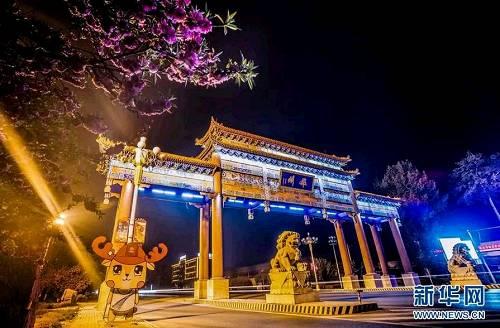 千年雄安:新时代中国的诗与远方