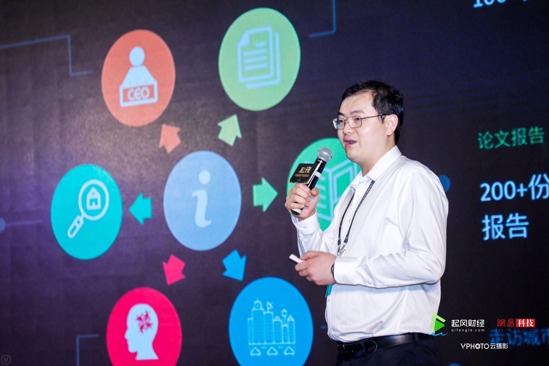 工信部于佳宁:区块链已成中国经济发展创新新高地