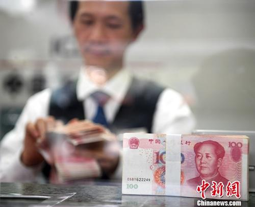 银行工作人员清点货币。(资料图片)<a target='_blank' href='http://www.chinanews.com/'>中新社</a>记者 俞靖 摄
