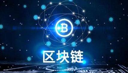 中国平安2018年财报,高速增长背后区块链落地成效卓著