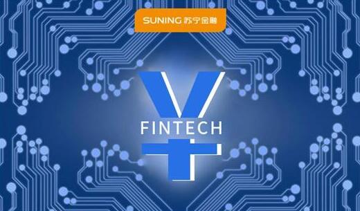 2018年,苏宁金融迎来金融科技应用爆发年?