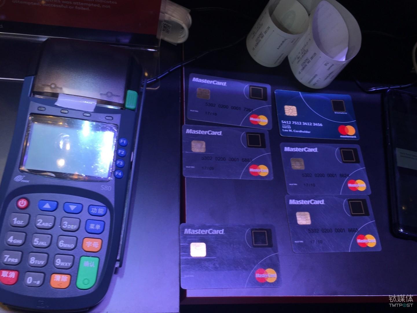 万事达推出的支持指纹识别功能的信用卡