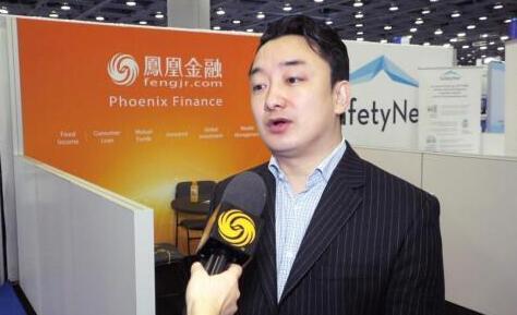 凤凰金融总裁张震接受凤凰卫视美洲台采访