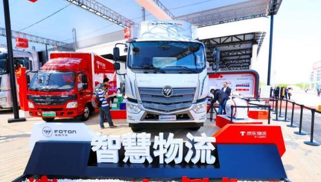 携手京东物流亮相北京车展 欧马可以智慧科技驱动物流高质量发展