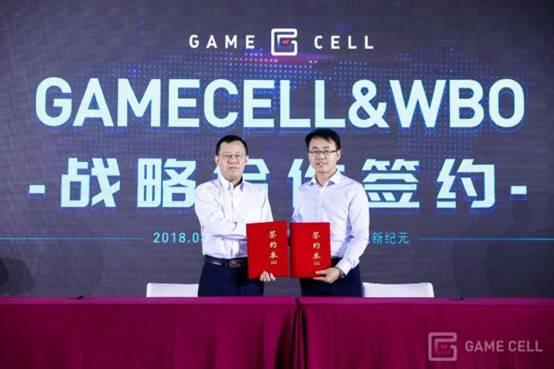 【县域节庆论坛】开启游戏新纪元·GAMECELL游戏公链项目发布会上海举办