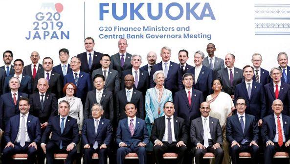 G20财长及央行行长会议共同声明的五大重点