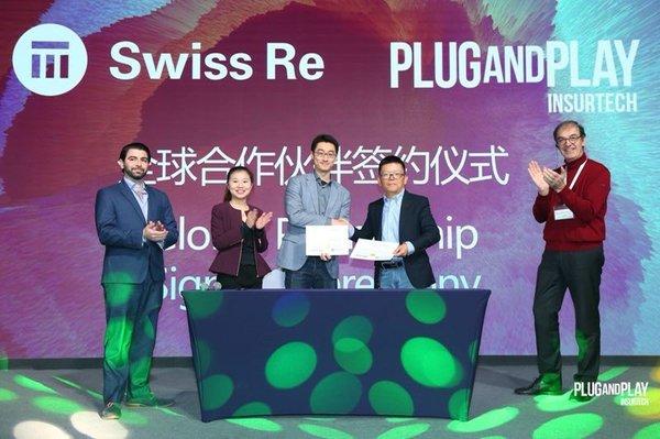 PNP与瑞士再保险正式签约成为全球合作伙伴