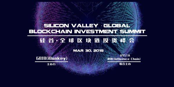2018 GBiB 硅谷-全球区块链投资峰会