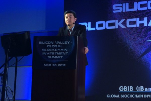 丹华资本创始董事长、斯坦福大学物理系终身教授张首晟发表演讲