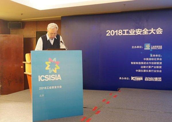 中国科学院院士、中国自动化学会会士吴宏鑫