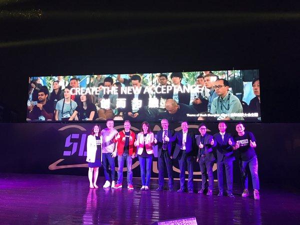 Slush上海2018全球创投大会之发布会