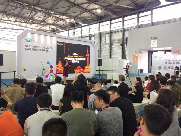 CES Asia Startup Awards 2018颁奖典礼现场