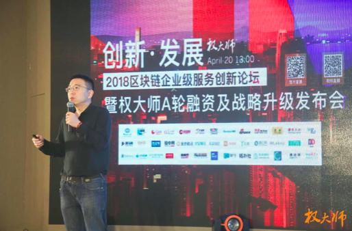 智能化知识产权平台权大师宣布完成5000万A轮融资