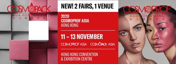 2020年度Cosmopack及Cosmoprof Asia將於同一展覽場地舉行