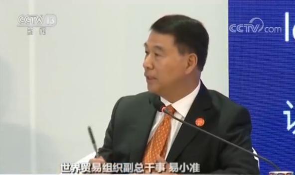 博鳌论坛聚焦经济全球化:中国已成世界经济增长稳定器
