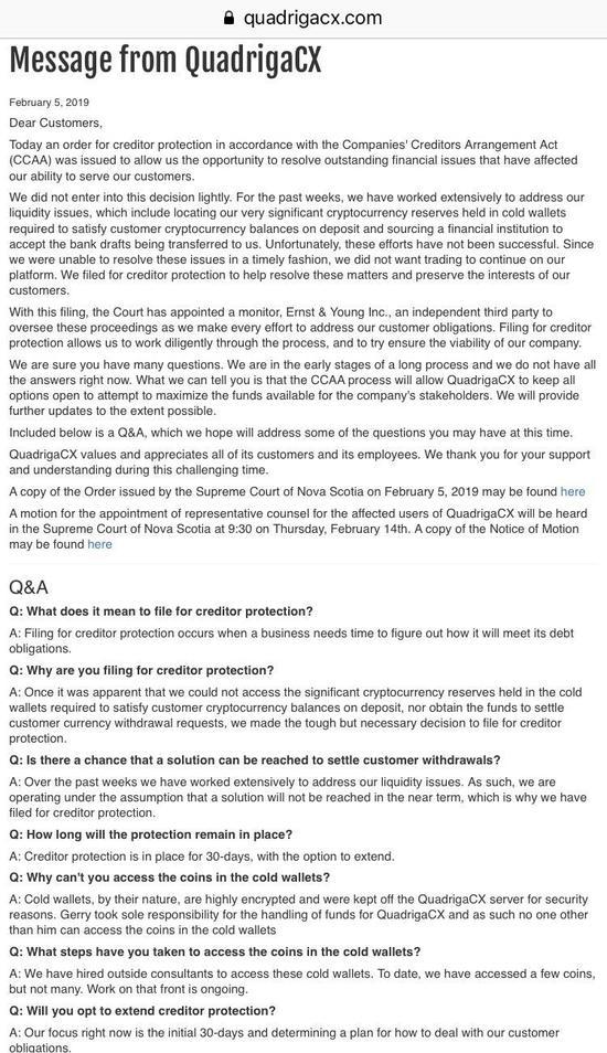 Quadrigacx平台官网声明