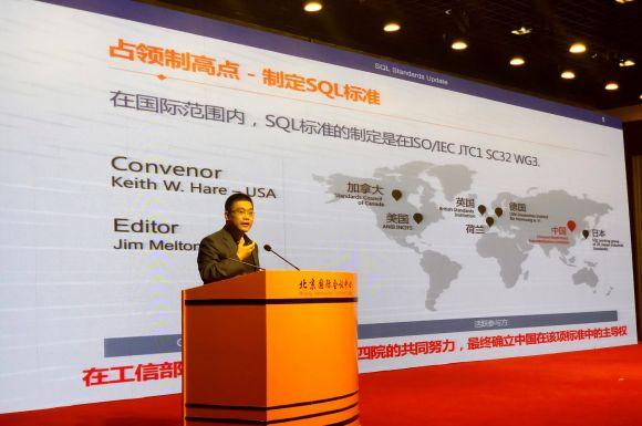 柏睿数据创始人刘睿民:中国数据库技术打破欧美垄断