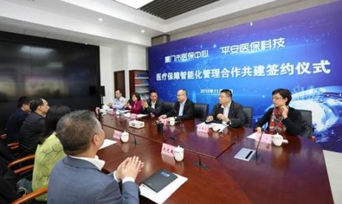 中国平安2018年报出炉  医保科技惠及2亿人口,一揽子智慧赋能解决方案显优势