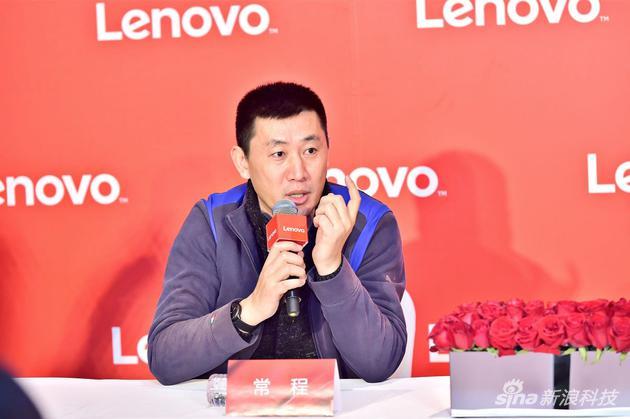 联想集团副总裁、移动业务中国区产品组织负责人常程