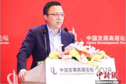 蚂蚁金服CEO井贤栋24日在中国发展高层论坛2018年会上发表讲话。