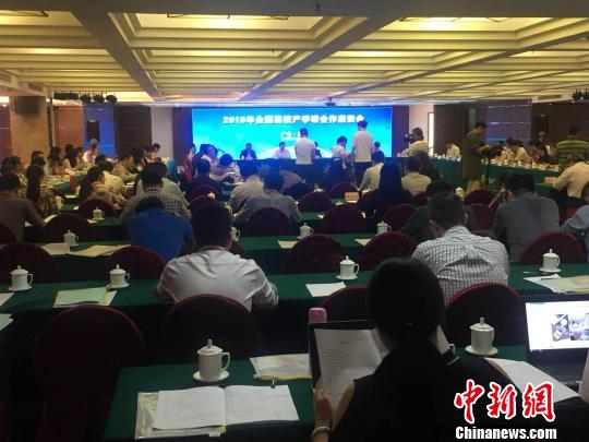 广东将推动粤港澳大湾区建设国际科技创新中心