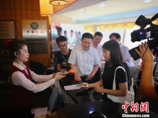 全国首张区块链电子发票在深圳落地