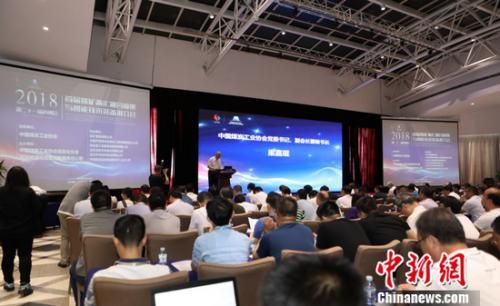2018第二十一届科博会首届煤矿两化融合成果与智能技术装备推介会现场。