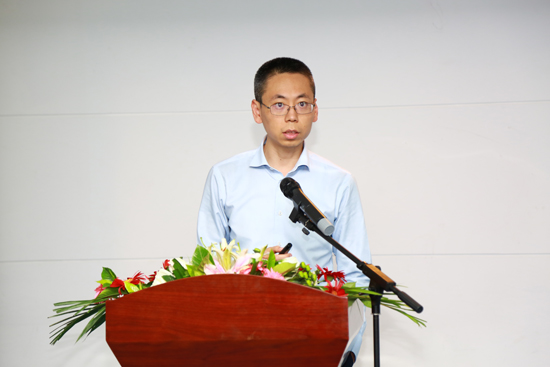 《中国硬科技产业投资发展白皮书》在京首发