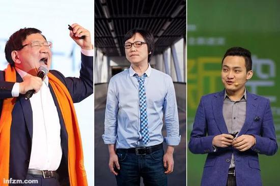 知名投资人徐小平、蓝港互动创始人王峰、波场TRON项目创始人孙宇晨(自左而右)皆为币圈名人。