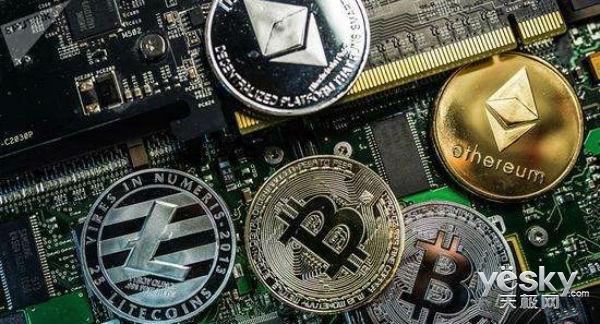 重点打击ICO 淘宝禁售虚拟货币及衍生服务