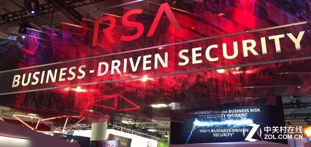RSA2018安全大会将启 5大亮点不容错过