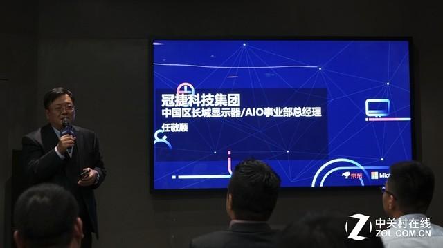 """京东与微软于4月17日共同宣布""""正京计划"""""""