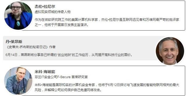 2018 CEBIT分别在北京和上海召开新闻发布会