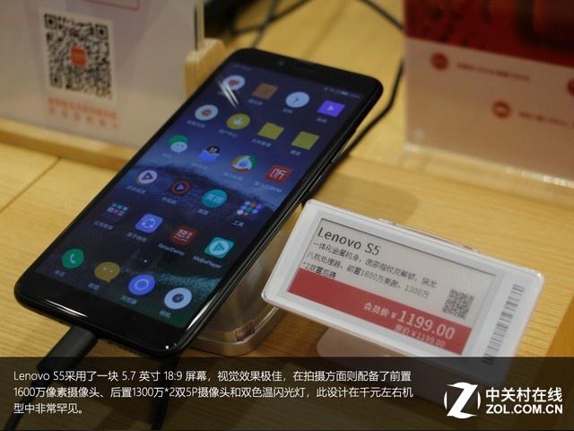 """2分钟内售罄 Lenovo S5""""极速""""开售回顾"""
