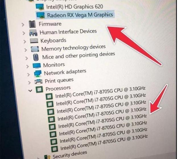 戴尔用XPS15 2in1告诉你 笔记本应该怎样的存在