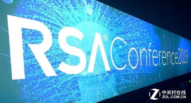 纵观RSA2018大会 强调安全不仅是两个字