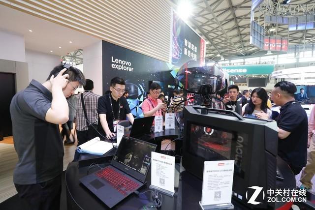 联想参展CES Aisa 2018黑科技产品悉数亮相