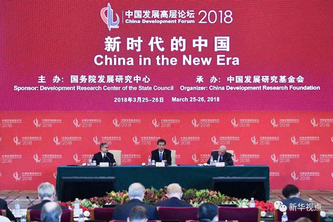 """3月25日,嘉宾在中国发展高层论坛2018年年会""""全球视角下的中国财税体制改革""""环节发言。(新华社记者陈晔华摄)"""