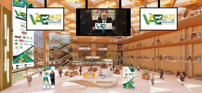 线上农业技术展 VAE2021