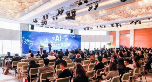 """小水智能与AI一起,打造改变世界的""""核动力"""""""