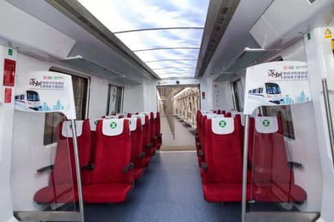 乘车码接入深圳地铁商务车厢,腾讯金融科技布局智慧出行新升级