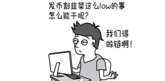 """欢迎关注""""创事记""""微信订阅号:sinachuangshiji"""