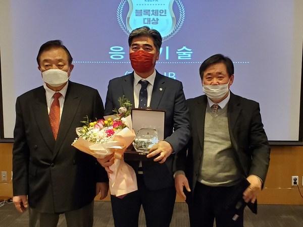 GHB在2020年區塊鏈頒獎典禮上榮獲新技術獎